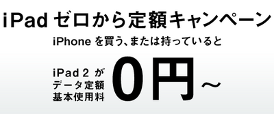 スクリーンショット 2011-12-15 0.57.45.png