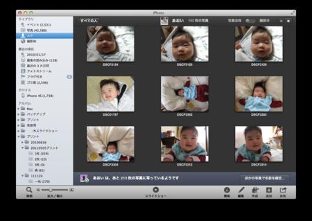 スクリーンショット 2012-02-12 0.16.56.png