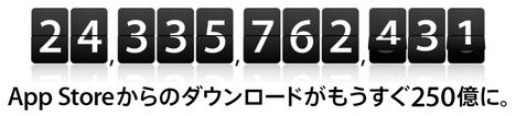 スクリーンショット 2012-02-18 21.55.58.png