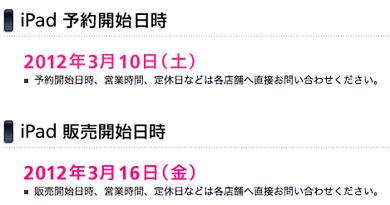 スクリーンショット 2012-03-10 10.08.56.png