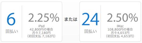 スクリーンショット 2012-04-01 23.37.30.png