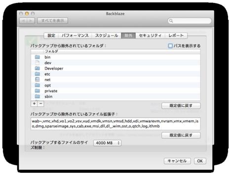 スクリーンショット 2012-04-17 22.32.05.png