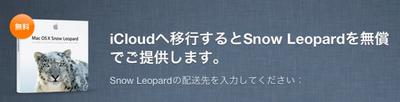 スクリーンショット 2012-04-19 22.13.54.png