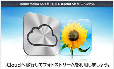 スクリーンショット 2012-04-19 22.18.36.png