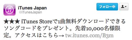 スクリーンショット 2012-04-26 21.42.20.png