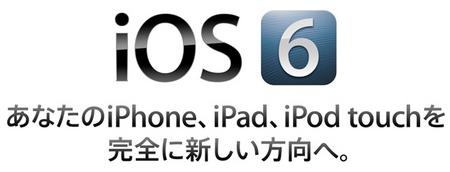 スクリーンショット 2012-06-17 0.21.07.png