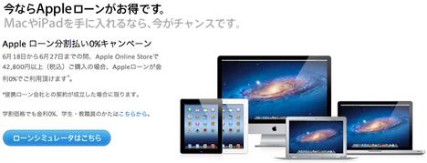 スクリーンショット 2012-06-18 23.24.33.png