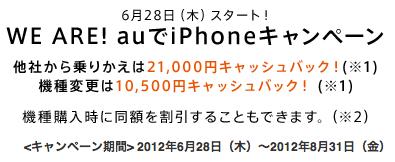 スクリーンショット 2012-06-26 21.56.37.png