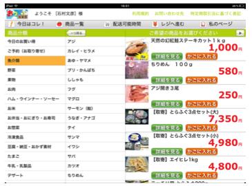 スクリーンショット 2012-07-29 20.36.20.png