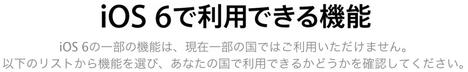 スクリーンショット 2012-09-20 0.28.54.png