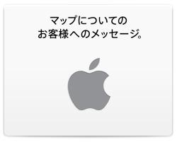 スクリーンショット 2012-09-29 20.52.16.png