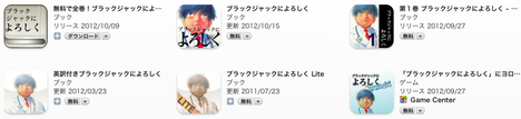 スクリーンショット 2012-10-17 1.02.33.png