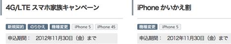 スクリーンショット 2012-11-24 22.47.46.png
