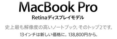 スクリーンショット 2013-02-14 22.24.24.png