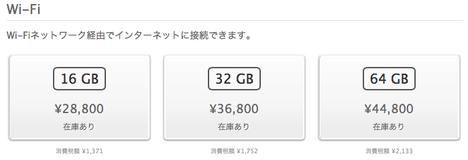 スクリーンショット 2013-02-20 7.44.31.png