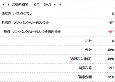スクリーンショット 2013-03-18 21.52.09.png