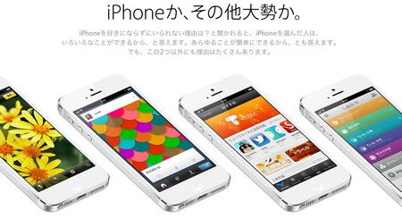 スクリーンショット 2013-03-23 0.43.52.png