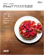 スクリーンショット 2013-05-02 0.30.33.png