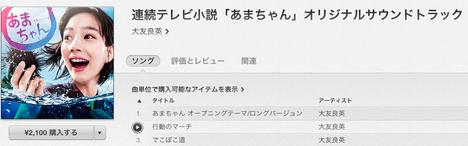 スクリーンショット 2013-06-19 7.20.11.png