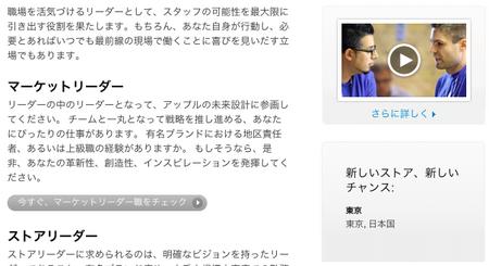 スクリーンショット 2013-08-19 22.50.27.png