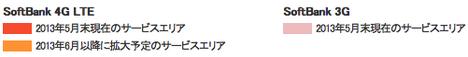 スクリーンショット 2013-08-25 0.23.47.png