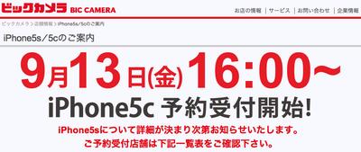 スクリーンショット 2013-09-12 7.35.22.png