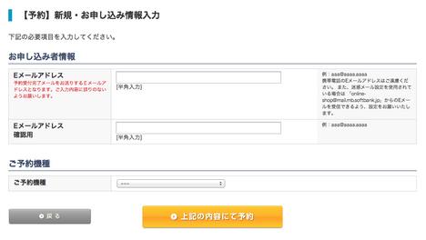 スクリーンショット 2013-09-13 16.01.34.png