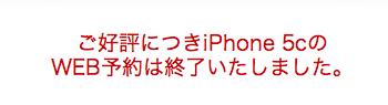 スクリーンショット 2013-09-16 0.28.52.png