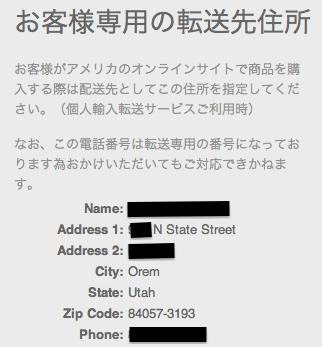 スクリーンショット 2013-11-23 20.47.29.png