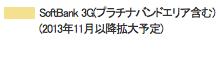 スクリーンショット 2013-11-27 20.51.02.png