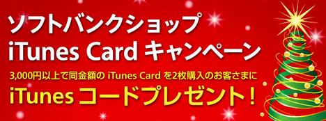 スクリーンショット 2013-12-11 23.49.44.png