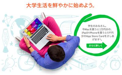 スクリーンショット 2014-02-06 22.04.25.png