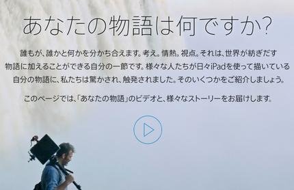 スクリーンショット 2014-02-09 0.06.44.png