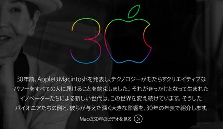 スクリーンショット 2014-02-14 22.48.59.png