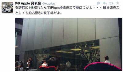 スクリーンショット 2014-09-06 午後10.40.11.png