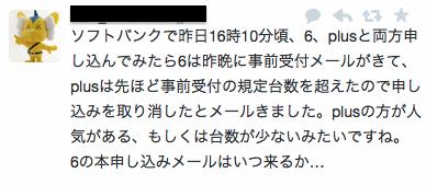 スクリーンショット 2014-09-13 12.40.01.png
