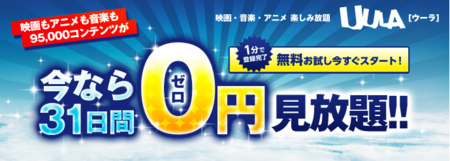 スクリーンショット 2014-12-01 午後10.43.58.png