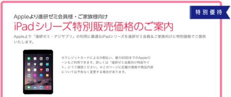 スクリーンショット 2015-02-15 午後10.22.10.png