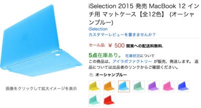 スクリーンショット 2015-05-21 22.09.42.png