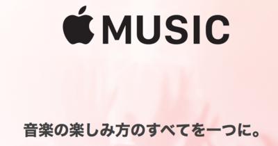 スクリーンショット 2015-10-20 21.41.29.png