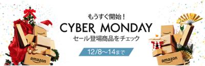 スクリーンショット 2015-12-07 22.47.58.png