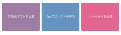 スクリーンショット 2016-11-10 23.47.18.png
