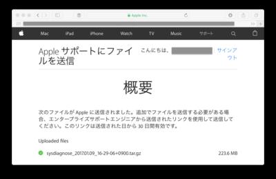 スクリーンショット 2017-01-09 16.39.54.png