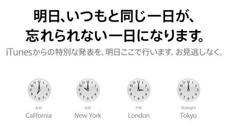 スクリーンショット(2010-11-16 0.14.12).png
