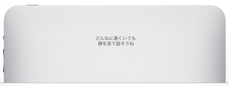 スクリーンショット(2010-11-22 22.52.27).png