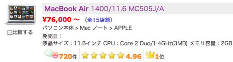スクリーンショット(2010-12-10 0.54.17).png