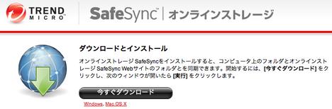 スクリーンショット(2010-12-15 22.48.13).png