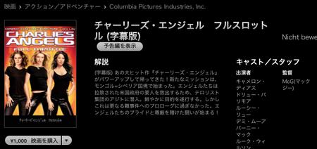 スクリーンショット(2010-12-17 21.36.23).png