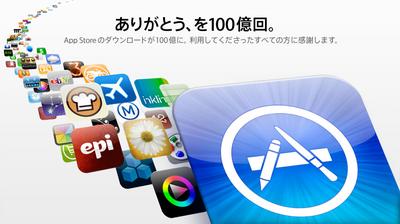 スクリーンショット(2011-01-24 7.02.10).png
