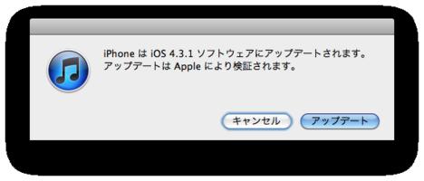 スクリーンショット(2011-03-26 6.49.25).png